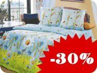 В нашем интернет-магазине Вы можете заказать и купить недорогое постельное
