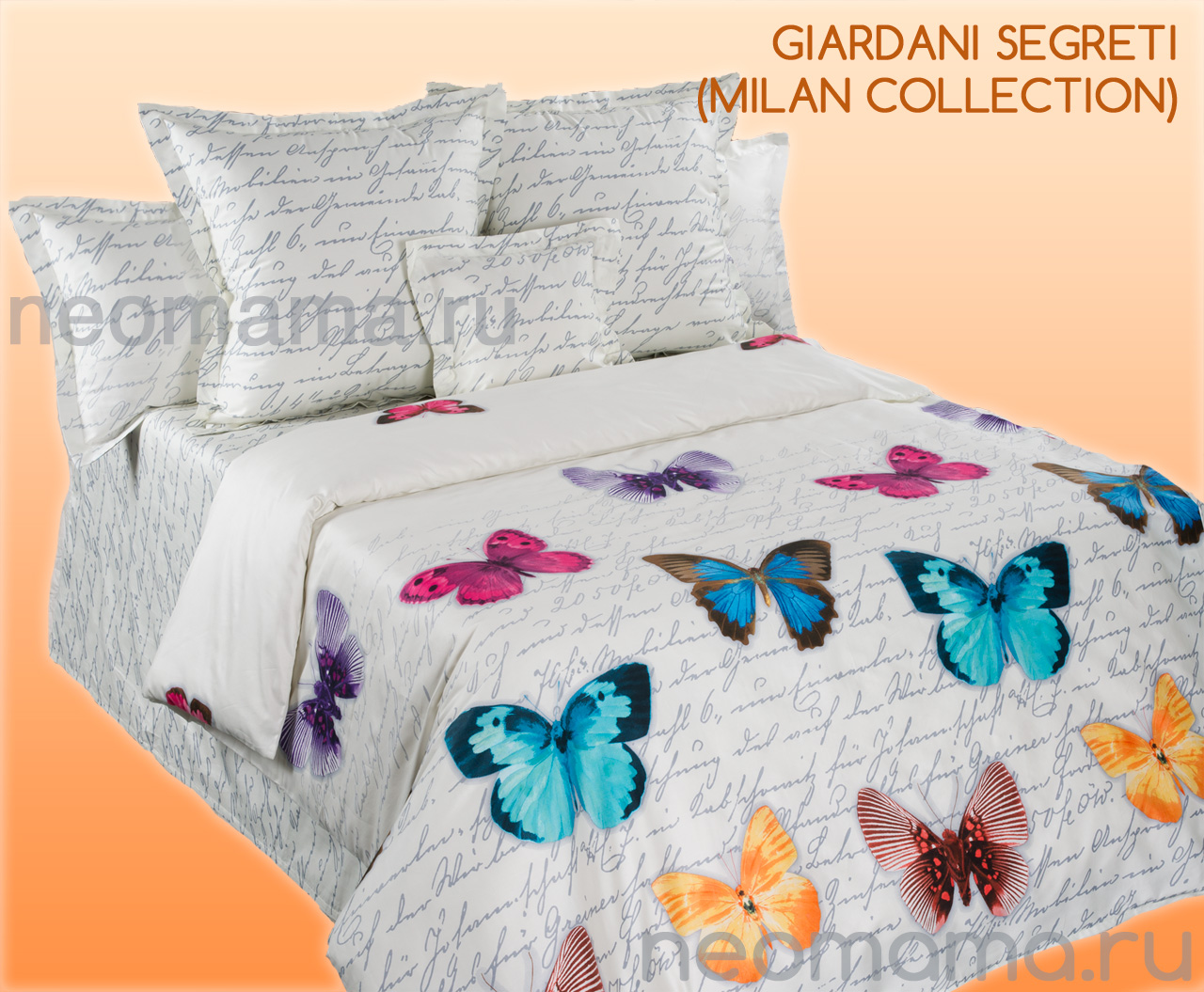 Детское постельное белье, сатин, 1.5-спальное, GIARDANI SEGRETI (Milan) джиардани сегрети, Детское постельное бельё из сатина (1.5 спальное), элитное