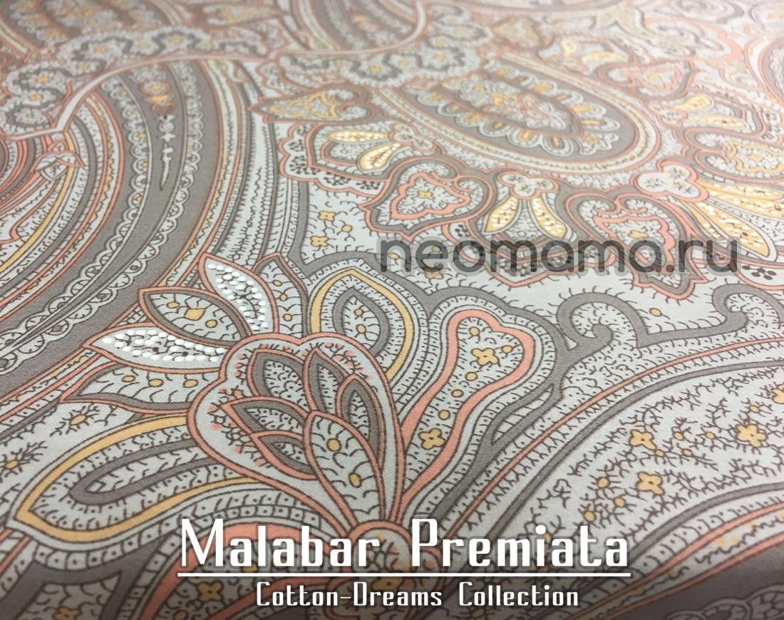 Красивое постельное белье сатин, Malabar Cotton-Dreams