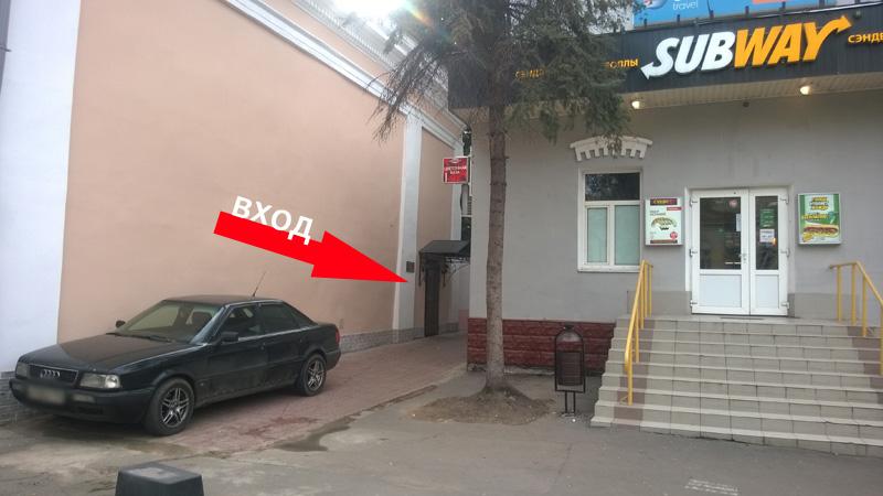 Купить постельное белье в Москве: вход в магазин